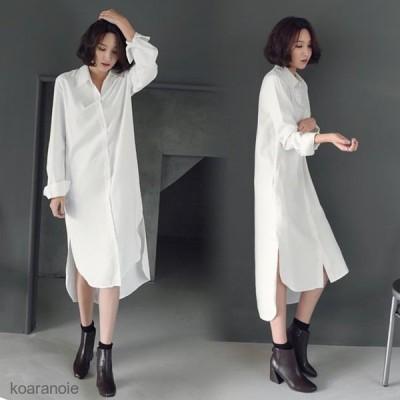 レディースシャツワンピ白シャツ長袖ワンピースロングシャツ長袖シャツ不規則裾重ね着気質アップブラウスシャツワンピース