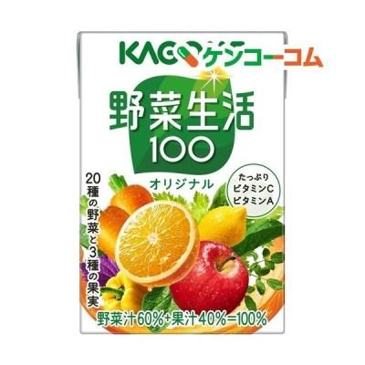野菜生活100 オリジナル ( 100ml*36本入 )/ 野菜生活