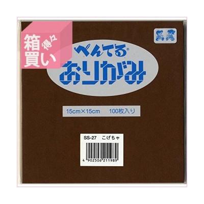 【箱買い商品 / 一箱120セット】ぺんてる おりがみ 焦げ茶 SS−27 (※メーカーからの取り寄せになります)