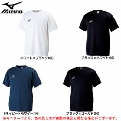 MIZUNO(ミズノ)半袖 Tシャツ(32JA6150)トレーニング フィットネス プラクティス ランニング ユニセックス
