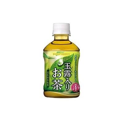 ポッカサッポロ 玉露入りお茶 275ml×24本