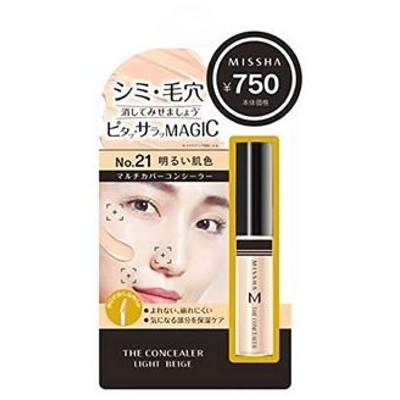 ミシャ ザ コンシーラー No.21 明るい肌色 J1102(6g)