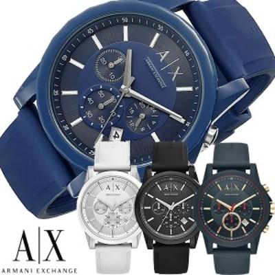 ARMANI EXCHANGE アルマーニ エクスチェンジ 腕時計 ウォッチ メンズ 男性用 クオーツ 日常生活防水 クロノグラフ デイトカレンダー ax-0