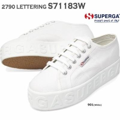 スペルガ スニーカー レディース 厚底 S71183W 2790 LETTERING コットン SUPERGA 901 ホワイト 白
