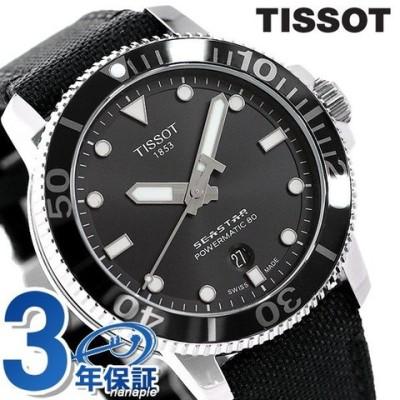 ティソ T-スポーツ シースター 1000 オートマティック 45mm 自動巻き メンズ 腕時計 T120.407.17.051.00 TISSOT ブラック 革ベルト