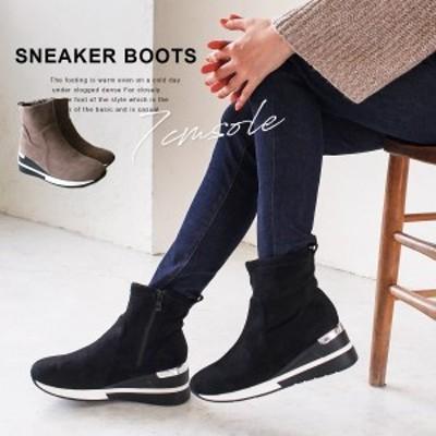 ブーツ ウエッジソール 歩きやすい 厚底 スニーカー ブーツ 7センチヒール 履きやすい レディース 快適 ストレッチ ブラック ブラウン 秋