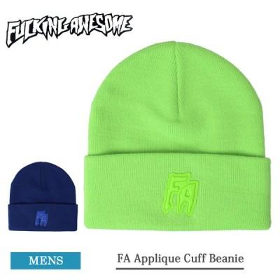メール便 Fucking Awesome ファッキンオーサム メンズ レディース ニットキャップ ニット帽 帽子 ぼうし ジョギング ランニング 通学 FA Applique Cuff Beanie