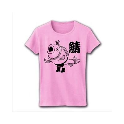 サバはうまいよ、うまいよ! リブクルーネックTシャツ(ライトピンク)