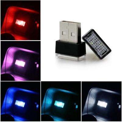 イルミライトUSB 車用 LED イルミカバー5色セット青・白・赤・粉紫・氷青USB EL-06