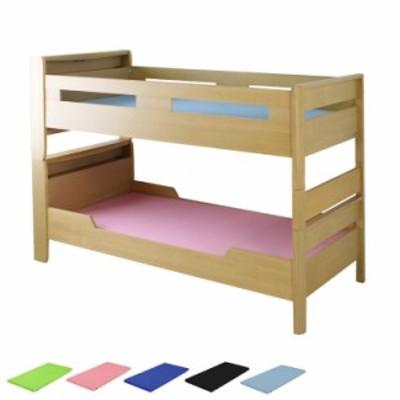 【ベッドフレーム+マットレス2枚】2段ベッド LED照明 コンセント付 天然木タモ【103.5×214cm】