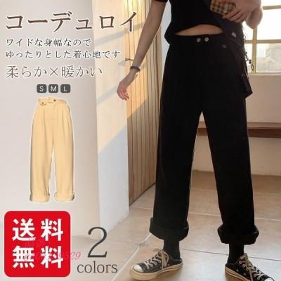 コーデュロイ パンツ ズボン レディース ボトムス 体型カバー ストレート ワイドパンツ ゆったリ カジュアル シンプル