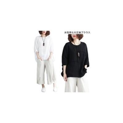 ブラウス 七分丈袖 ゆったり KL レディース リネン Tシャツ ドルマンスリーブ 体型カバー 女性用 薄手 トップス 爽やか 夏物