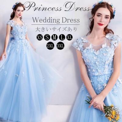 パーティードレス ロングドレス 演奏会 ブルー ノースリーブ パーティドレス スレンダー大きいサイズ 二次会ドレス 結婚式 ドレス ワンピース お呼ばれドレス