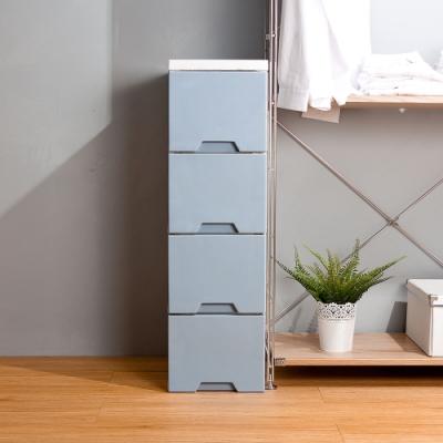 HOUSE 台灣製造 舞動漸層四層抽屜式收納櫃-隙縫櫃 三色可選