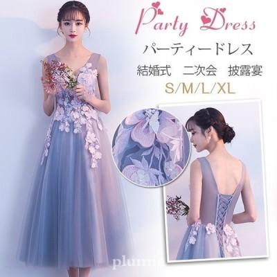 パーティードレス結婚式ドレス袖なしワンピースミディアムドレスパーティドレスお呼ばれドレス二次会披露宴卒業式成人式謝恩式可愛い上品大人
