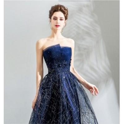 パーティードレス 年会 忘年会 お祝い 花嫁 結婚式 二次会 演奏会 ウェディングドレス ロングドレス カラードレス二次会 花嫁 ファスナ