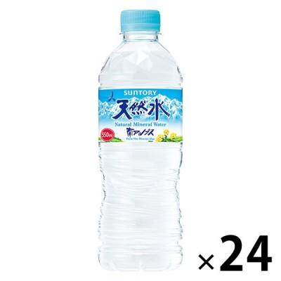 サントリーフーズ【セール】サントリー 天然水 550ml 1箱(24本入)