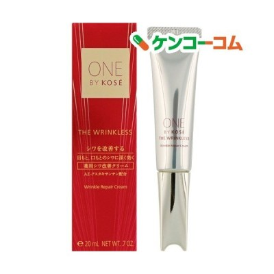 ONE BY KOSE ザ リンクレス (薬用シワ改善クリーム) ( 20g )/ ONE BY KOSE(ワンバイコーセー)