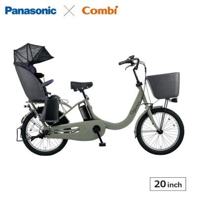 電動アシスト自転車 子供乗せ ギュットクルームR DX パナソニック 20インチ BE-ELRD03