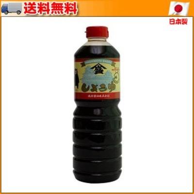 金印 上級濃口醤油1000ml×12本 ▼橋本醤油ロングセラー商品!