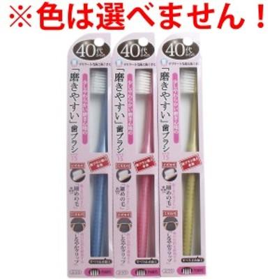 40代からの 磨きやすい歯ブラシ 先細 1本入 LT-15