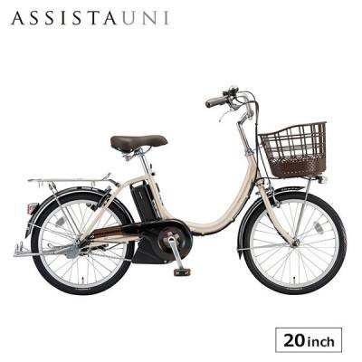 電動アシスト自転車 完全組立 アシスタユニ プレミア ブリヂストン 20インチ 軽量 コンパクト a2pc38