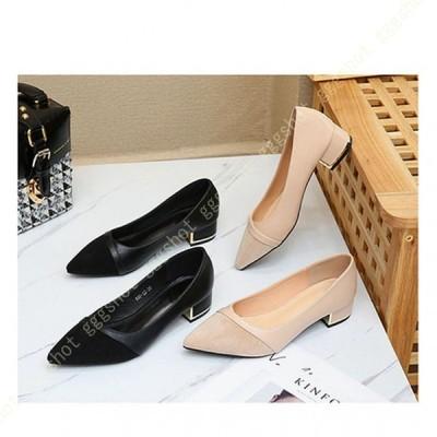 パンプス レディース ポインテッドトゥ 美脚 ヒール フラット ビジネス シンプル 歩きやすい ペタンコ ローヒール ママ 大きいサイズ レディース靴 可愛い