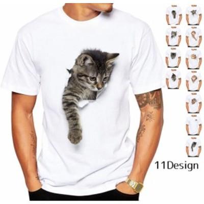 Tシャツ 半袖 クルーネック トリックアート 猫 ラウンドネック カットソー メンズ 3Dアート 立体的 プ