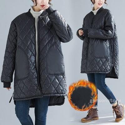 キルティングコート レディース あったか ロングコート フードなし ブルゾン 中綿ジャケット スタジャン ロング丈 ダウンコート 大きいサイズ 冬服 40代