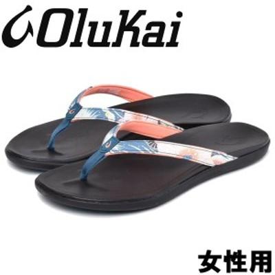 オルカイ ホピオ 女性用 OLUKAI HOOPIO 20294 レディース サンダル(01-13965208)