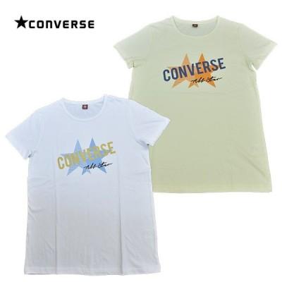 CONVERSEコンバース Tシャツ(M・Lサイズ)レディース