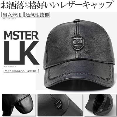 耳出し可能 レザーキャップ ブラック 帽子 おしゃれ 革 合皮 サイズ 後頭部 ベルト 調整可能 かっこいい 秋冬 メンズ MIMISGWEE