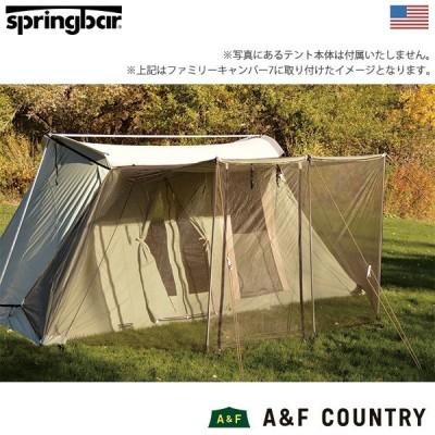 スプリングバー スクリーンエンクロージャー キャンプサイト3用 springbar