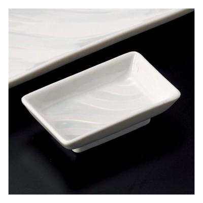 流水小皿 和食器 焼物皿用千代久 業務用 約9cm さしみ用 お造り用 しょうゆ入れ 醤油皿