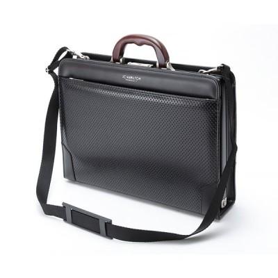 メンズバッグ ブリーフケース ビジネスバッグ B4サイズ対応 ハミルトン HAMILTON 軽量合皮製 ブリーフケース ブラック色  No.22316