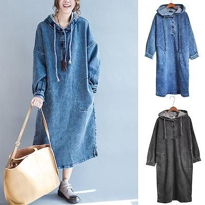 韓国 ファッション レディース デニム ワンピース カジュアル フード付き ワンピ 長袖 着痩せ カジュアル 可愛い 大きい フリー サイズ
