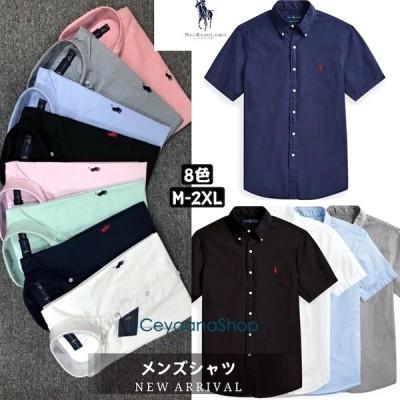ポロ ラルフローレンPOLO RALPH LAUREN メンズシャツ  オックスフォード 半袖シャツ カジュアルシャツ ワンポイント ボタンダウン 夏 白シャツ 無地 男性