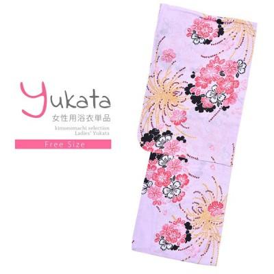 浴衣 レディース 単品 「ピンク 絞り風桜」 10代 20代 30代 40代 フリーサイズ yukata (メール便不可)ss2109ykl50