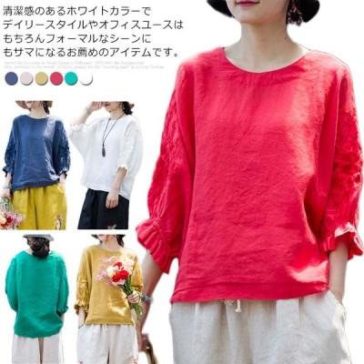 《送料無料》リネントップス ブラウス 5分袖 花柄刺繍 レディース Tシャツ カットソー 可愛い  無地 綿麻 ゆったり シャツ チュニックトップス