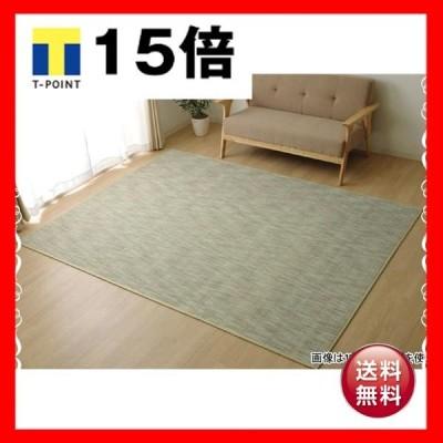 バンブー ラグマット/絨毯 〔アイボリー 約190×190cm〕 竹製 無地 抗菌作用 高耐久性 〔リビング〕