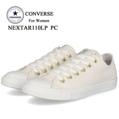 コンバース ネクスター110LP PC OX CONVERSE NEXTAR110LP PC OX ホワイト 靴 クッション性 美脚 カジュアル デイリー 通学 38000211