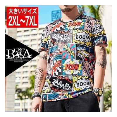 Tシャツ メンズ 大きいサイズ イラスト コミカル 漫画 マンガ プリント カットソー 半袖 インポート 2019 夏 新作 ビッグサイズ B系 ストリート系ファッション