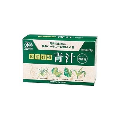 プロスペリティ 国産有機 青汁四重奏 90g(3g*30P)