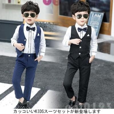 卒業式スーツ 入学式 子供服 男の子 ロングパンツ  フォーマル スーツセット