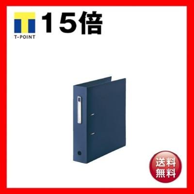 (まとめ)LIHITLAB noie-style A-ZファイルF-7687-11 NV〔×10セット〕