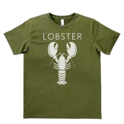 動物・生き物 Tシャツ ロブスター LOBSTER カーキー MLサイズ