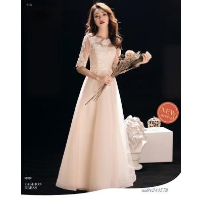 ロングドレス 演奏会 大人 結婚式 パーティー 忘年会 ドレス ウェディングドレス 発表会 パーティードレス お呼ばれ 卒業会 マキシ ピアノ 二次会ドレス