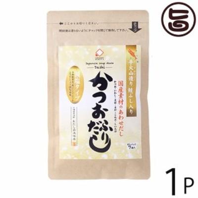 美味香 【48%減塩】手火山造り 鮭ぶし入りかつおふりだし 49g(7g×7P)×1袋 北海道 人気 だしパック 送料無料