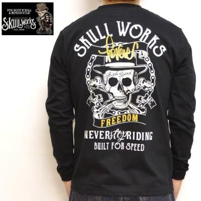 スカルワークス SKULL WORKS 111908 長袖Tシャツ チェーンスカル ロンT メンズ