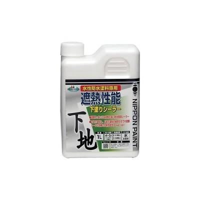 水性防水塗料専用遮熱性能下塗りシーラー ニッペホームプロダクツ